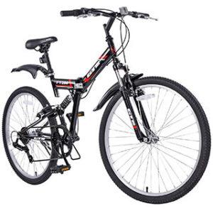 "GTM 26"" 7 Speed Folding Mountain Bike"